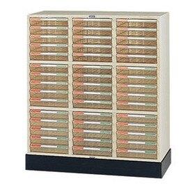 618購物節A4公文櫃系列-A4-03D 三排底座