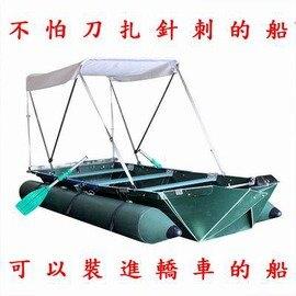 【加固折疊船+充氣浮筒-一人船-140*115*34cm-1套/組】釣魚船加厚硬底可站立折疊設計可裝進轎車送救生衣魚竿支架船槳-76017