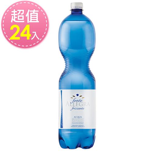 義大利 亞莉佳微氣泡礦泉水(1500ml*24瓶)