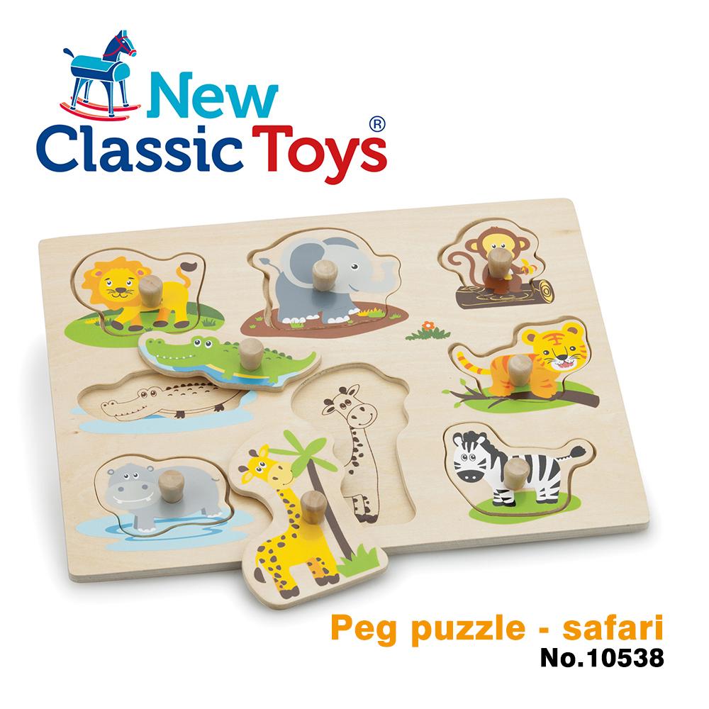荷蘭New Classic Toys 寶寶木製拼圖-動物樂園 - 10538