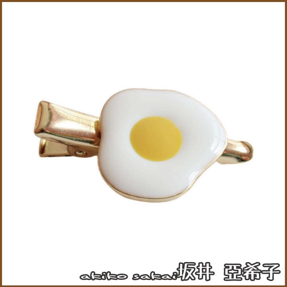 『坂井.亞希子』早餐的約定可愛荷包蛋系列髮夾