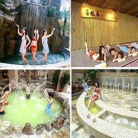 【假日不加價】川湯春天溫泉飯店 - 大眾SPA湯+戲水區