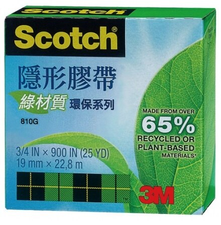 3M 810G 綠材質環保隱形膠帶  (19mm23M)
