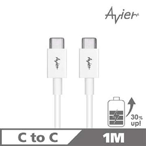 【Avier】Type C to C 極速充電/傳輸線_Type C專用/白色(1M)