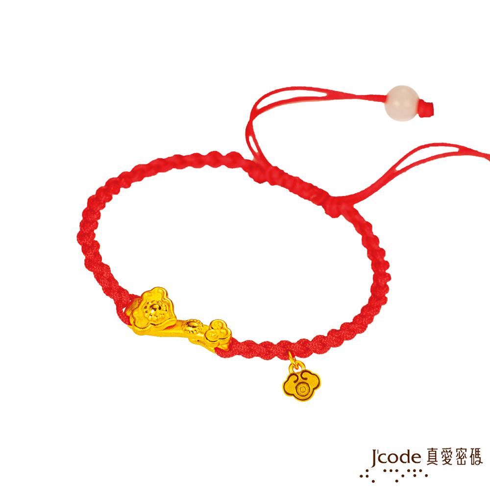 J'code真愛密碼 平安又如意黃金紅繩手鍊-立體硬金款