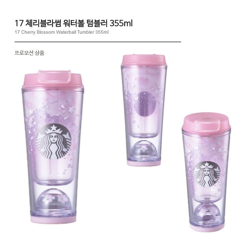 韓國櫻花系列商品 限量商品數量有限 附有韓國星巴克專屬包裝袋及限量櫻花提袋