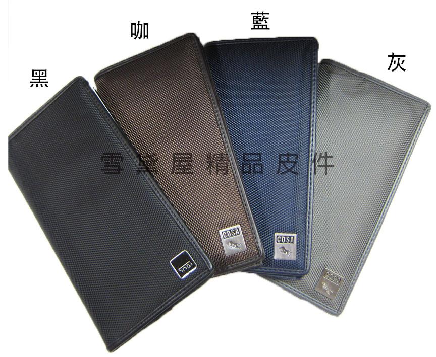 長夾二摺型主袋一延伸大袋休閒中性防水尼龍布+皮革可刷洗大容量不摺鈔青少全齡適用