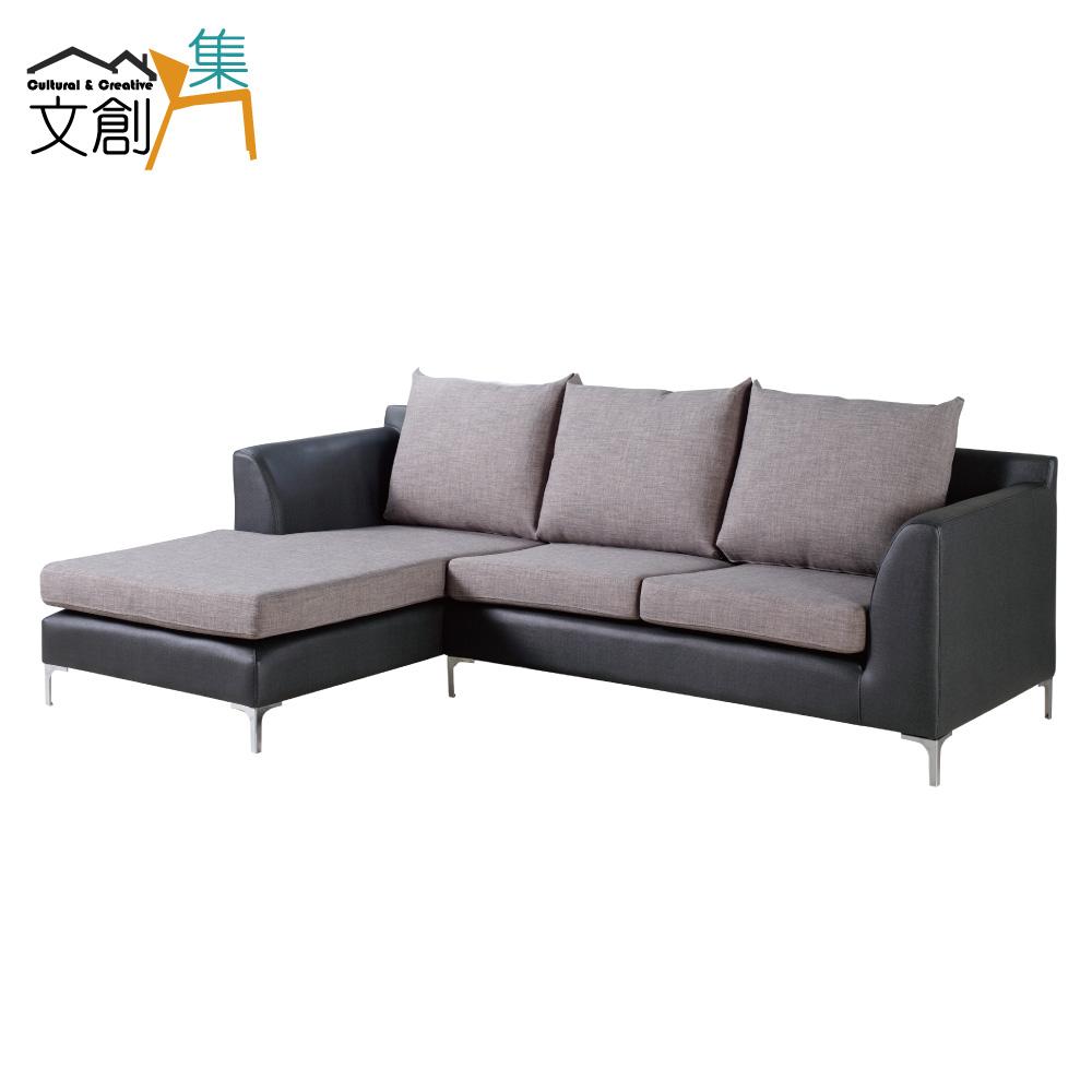 【文創集】亞瑟 時尚皮革雙色L型沙發組合(左&右二向可選)