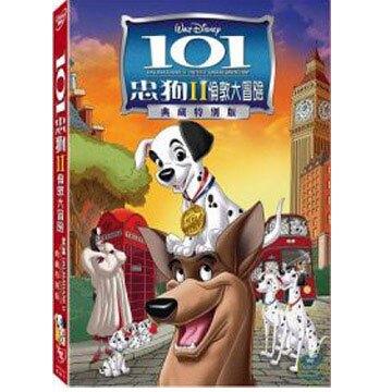 【迪士尼動畫】兒童經典動畫選集3-101忠狗2 DVD-2188