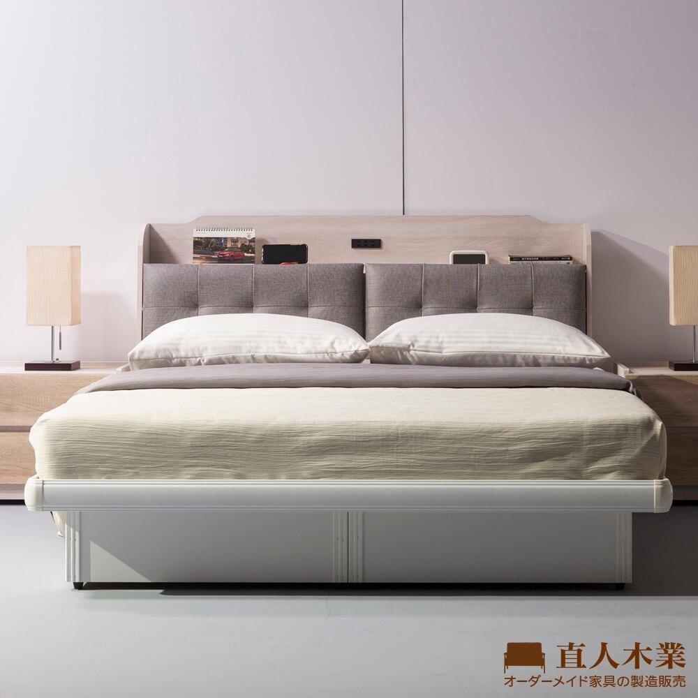 【日本直人木業】ERIC原切木貓抓皮靠墊5尺雙人白色掀床組