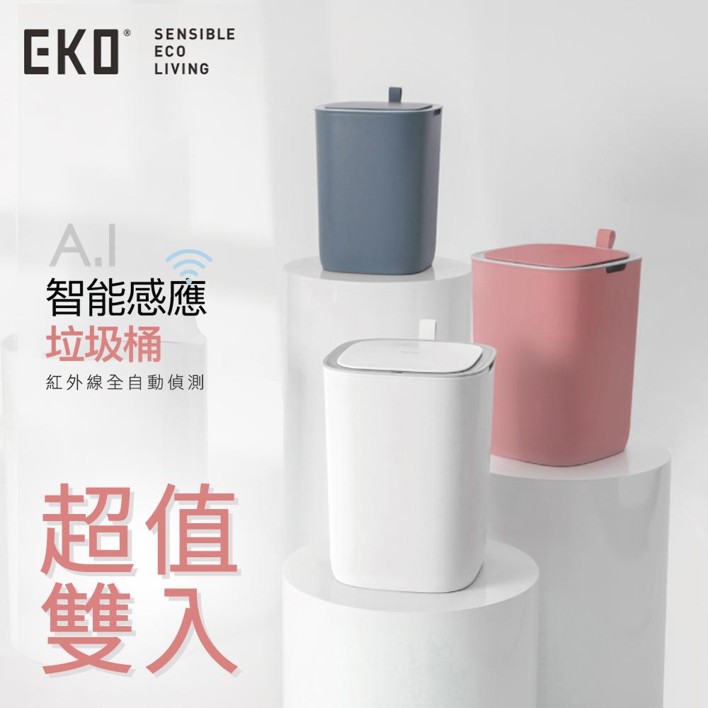 【EKO】智慧型感應垃圾桶超顏值系列超值2入組