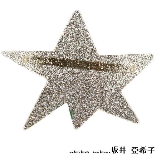 『坂井.亞希子』閃漾唯美亮砂彈簧髮夾
