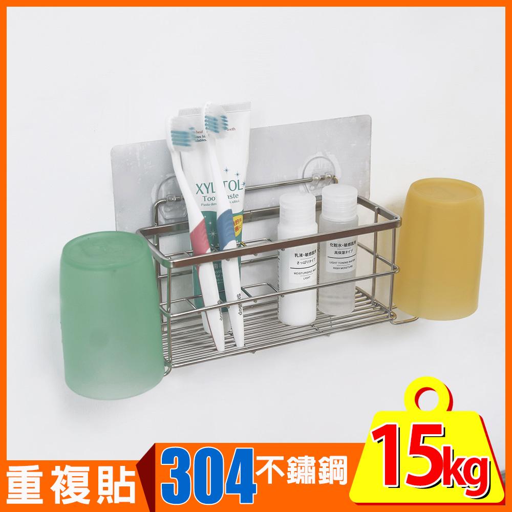 Peachy Life 新一代霧面無膠痕貼系列-304不鏽鋼扁鐵長方牙刷架/牙膏架