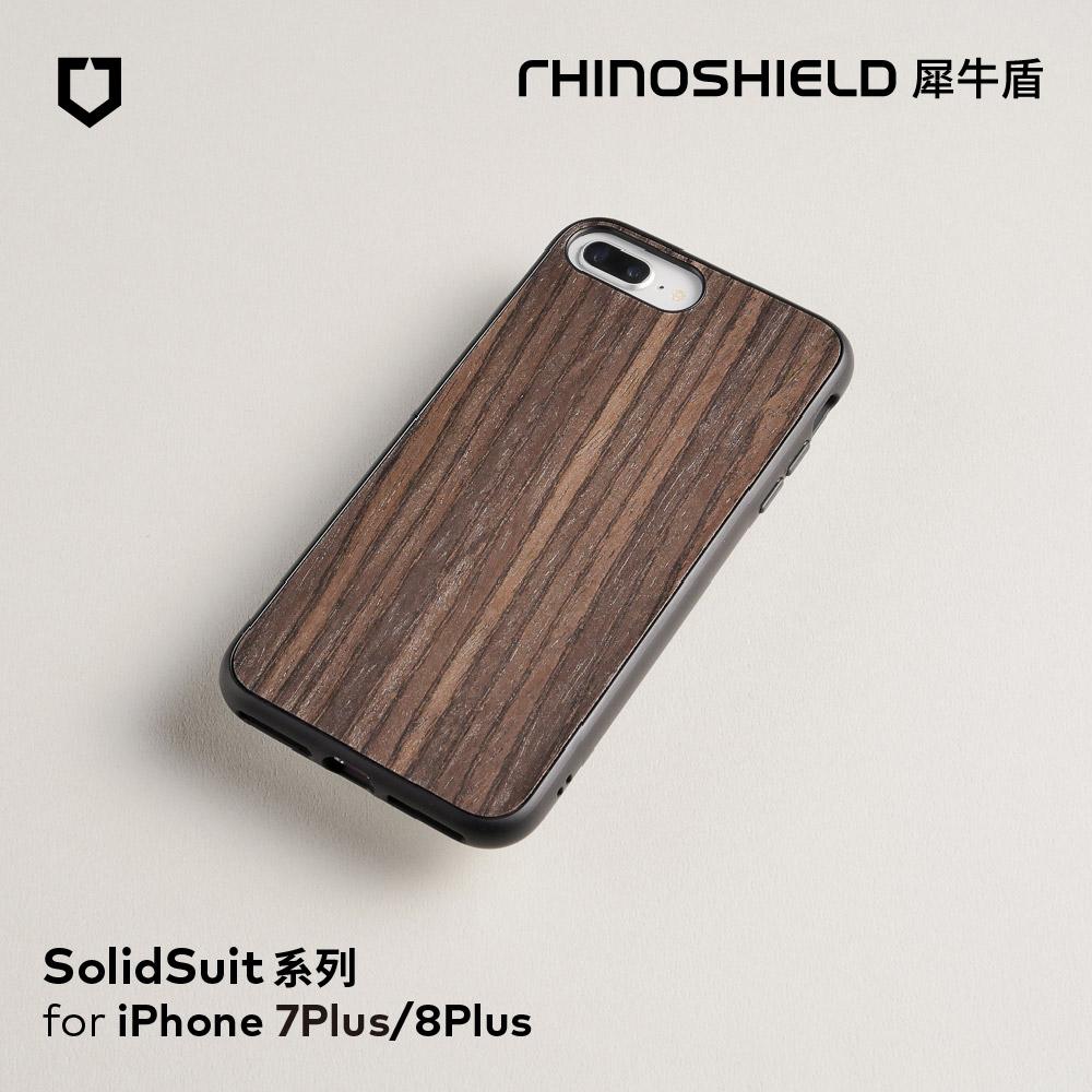 犀牛盾 iPhone 8Plus / 7Plus Solidsuit橡木紋防摔背蓋手機殼 - 黑色