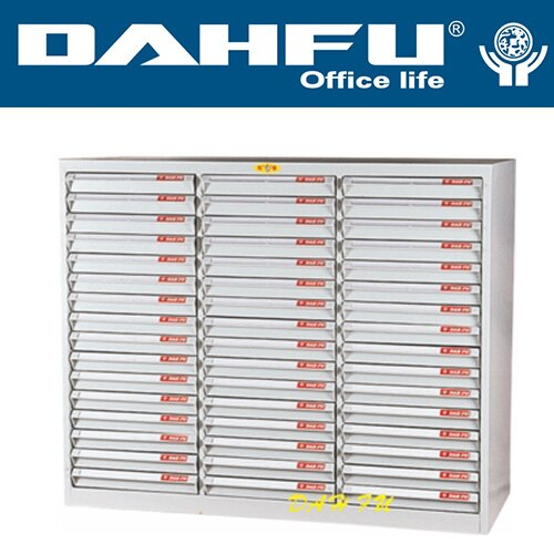 DAHFU 大富  SY- A3-348N  特殊規格效率櫃-W1096xD458xH880(mm) / 個