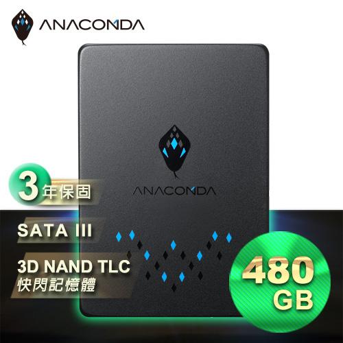 ◆快速到貨◆ANACOMDA巨蟒 泰坦戰蟒 TS 480GB SSD固態硬碟