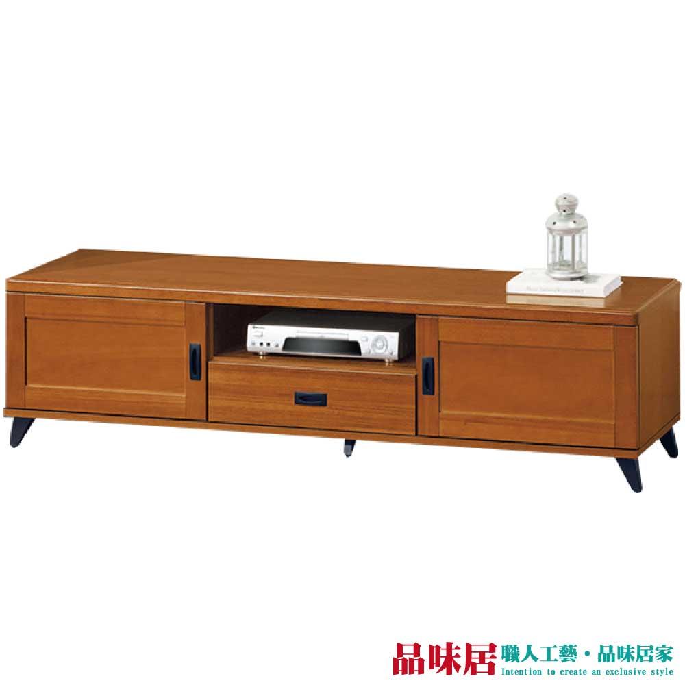 【品味居】克多朗 時尚6尺美型實木電視櫃/視聽櫃