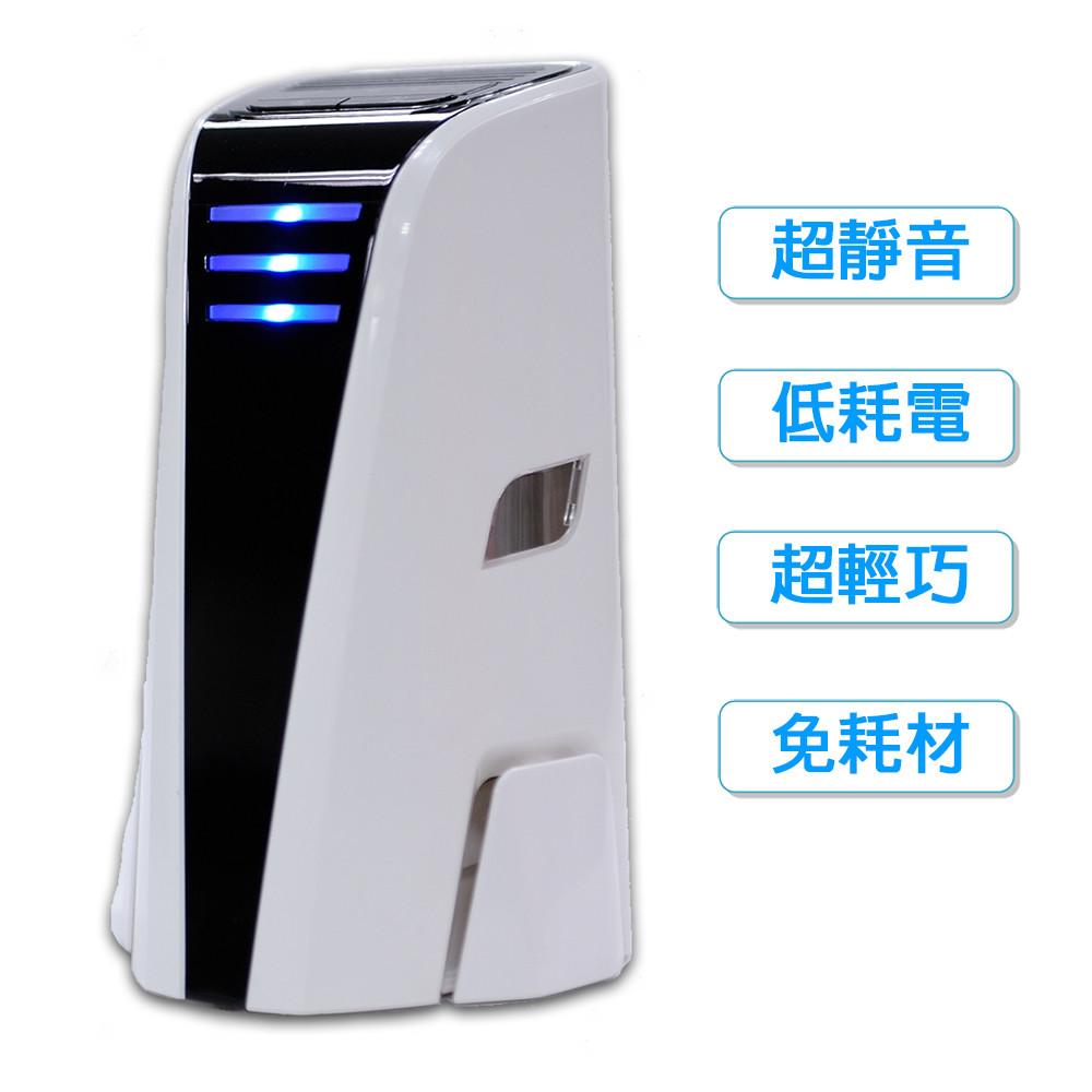 airrun 可攜式空氣清淨機 免耗材全效型 - 白色