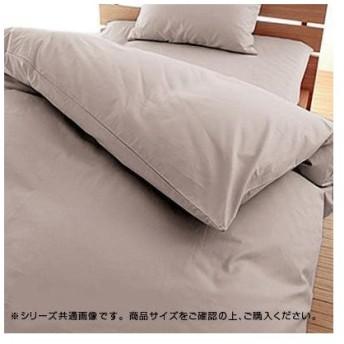 パレット 高密度防ダニカバーシリーズ 敷き布団カバー セミダブル 125×215cm サンドベージュ