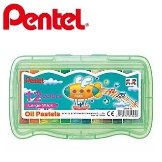 【Pentel飛龍】GHTP-12  PP盒裝特大粉蠟筆  12色/盒