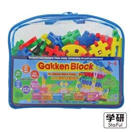 日本學研益智積木-挑戰系列(藍色) GKB004【紫貝殼】