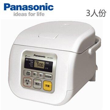 三多4樓 Panasonic 國際牌 3人份 微電腦電子鍋 SR-CM051 ★遠紅外線厚鍋!
