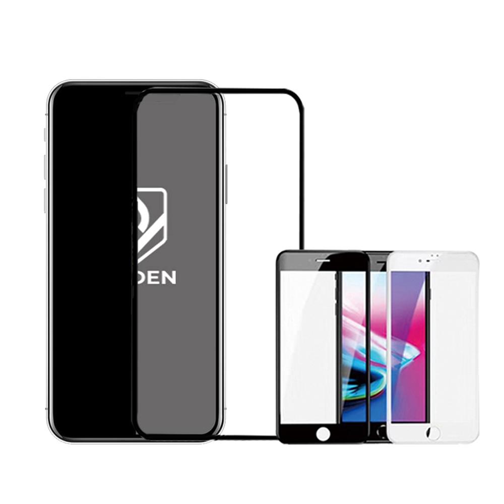 那盾 NADEN 高透系列 iPhone 7/8 2.5D曲面強化滿版玻璃貼