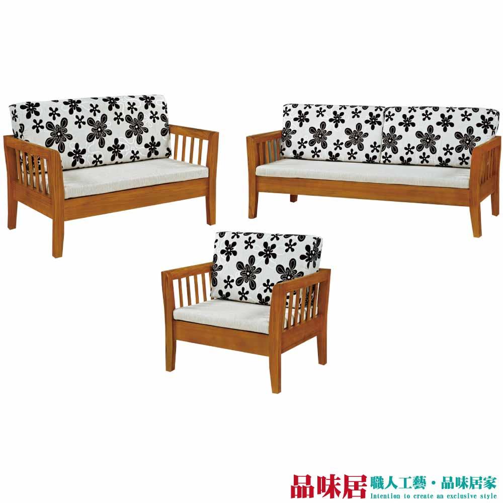 【品味居】麥尼 典雅風亞麻布實木沙發椅組合(1+2+3人座)