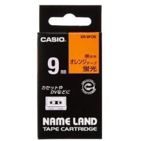 カシオ ネームランドテープ 蛍光テープ XR-9FOE