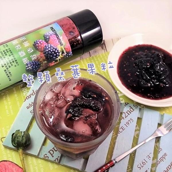 手摘桑葚果粒濃縮汁 (600g /瓶 )