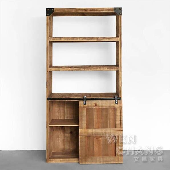 訂製品 工業風 麥崙復古滑軌高櫃 書櫃 CU049 *文昌家具*