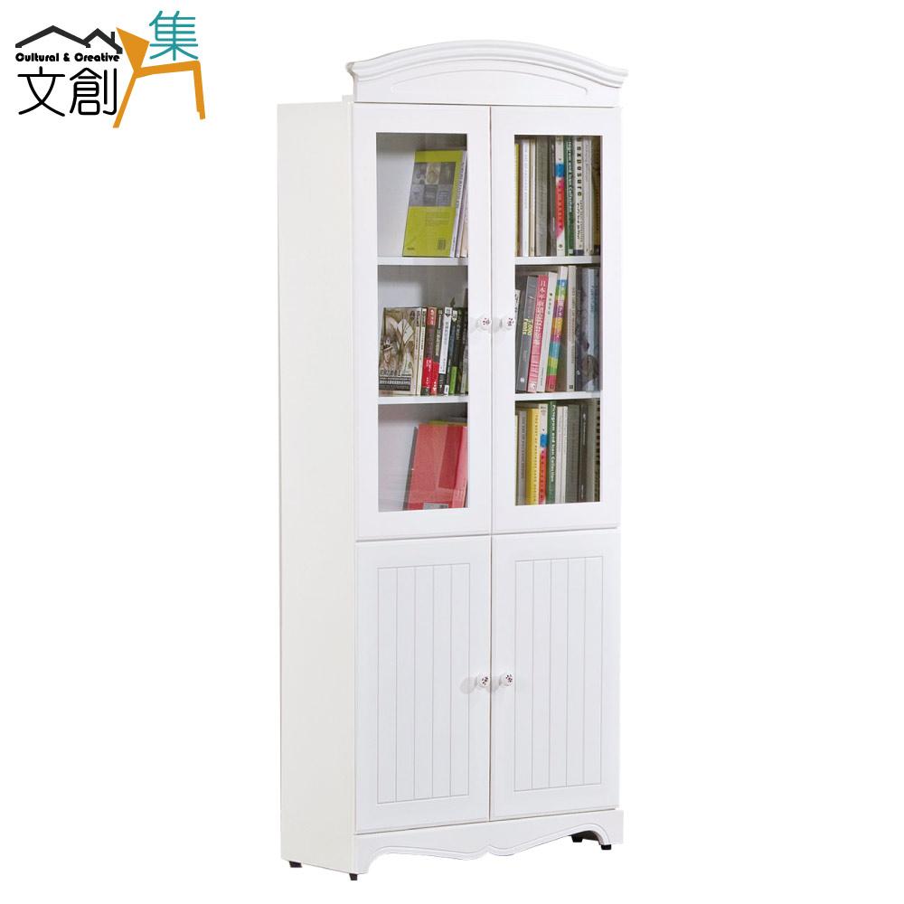 【文創集】法斯威 法式白2.7尺四門書櫃/收納櫃