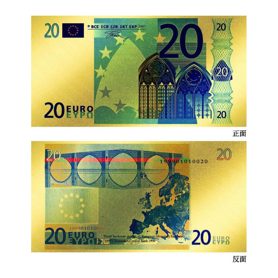 黃金鈔票 最美的 歐元純金紀念鈔票 面額20元 紀念收藏送禮贈品 開運招財錢母