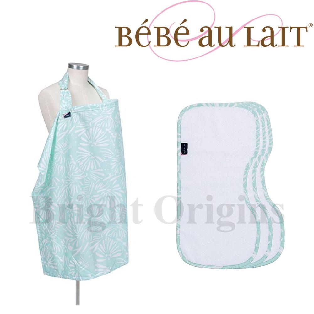 美國bebe au lait 禮盒組- acapulco 印花波斯綠款(哺乳巾+3個拍嗝巾)