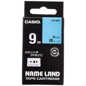 【在庫あり】カシオ ネームランドテープ XR-9BU