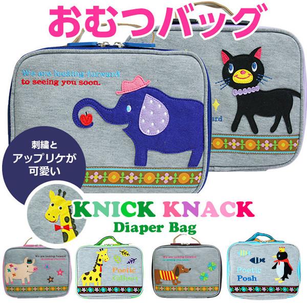 日本knick knack-poppins 尿布消臭包-kn02675