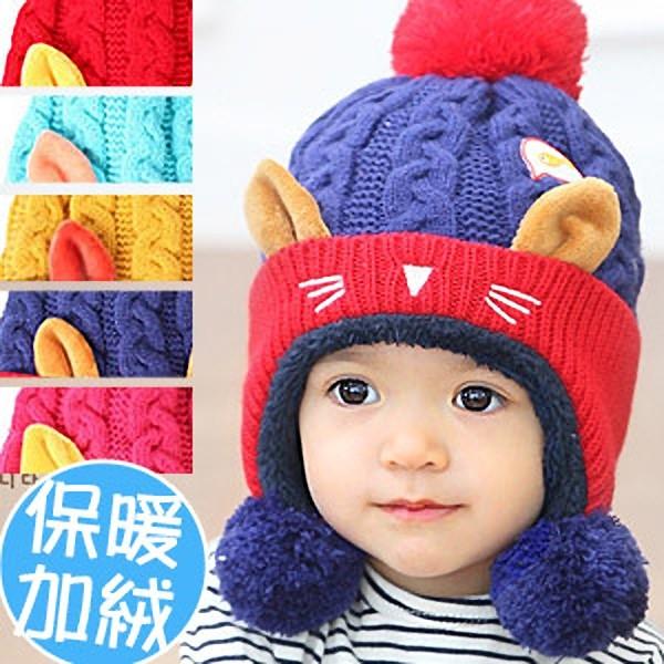 加厚球球兒童毛線帽(毛線帽寶寶帽針織帽/幼兒毛帽編織帽護耳帽) e007-007