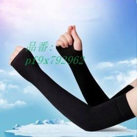 アームカバー UVアームカバー レディース 冷感 夏 スポーツ 通気性 日焼け止め紫外線防止 日焼け対策 UVカット 手袋 アウトドア メンズ