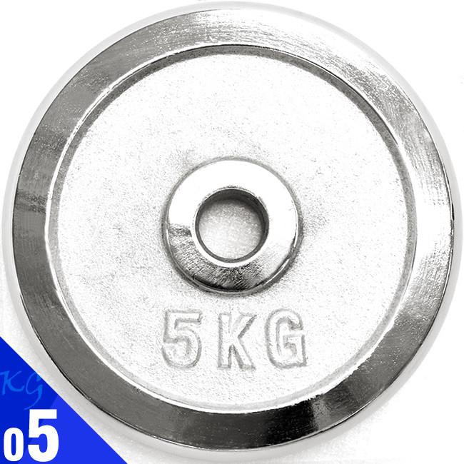 5公斤電鍍槓片(單片)  c195-a0500