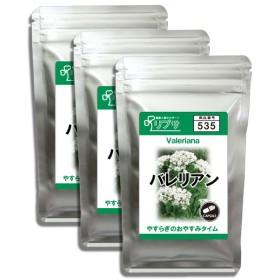 バレリアン 約1か月分×3袋 C-535-3 送料無料 サプリ サプリメント