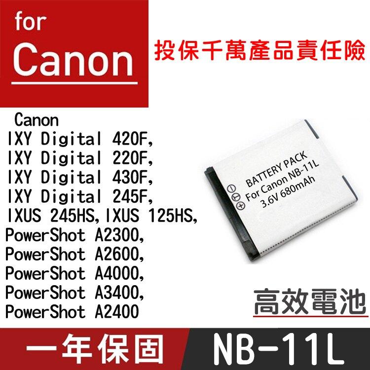 特價款@攝彩@Canon NB-11L 電池IXY Digital 420F 220F 430F 245F A4000