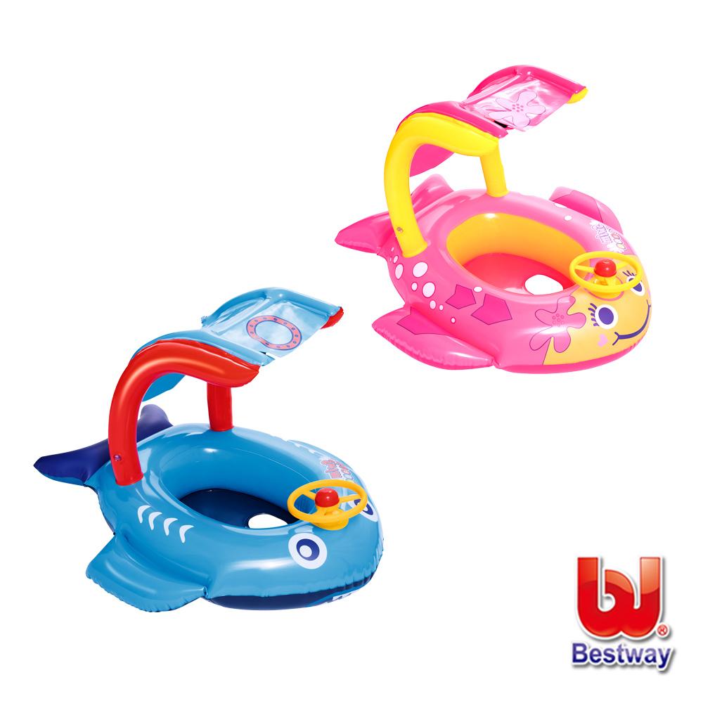 《艾可兒》Bestway。寶貝魚兒童遮陽座圈34108