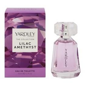 【香水 ヤードレー ロンドン】YARDLEY LONDON ライラック アメジスト EDT・SP 50ml 香水 フレグランス