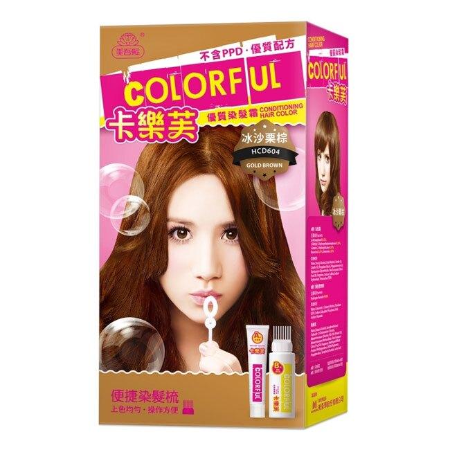 卡樂芙優質染髮霜-冰沙栗棕 50g*2