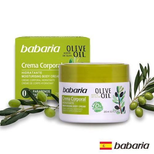 【西班牙Babaria】草本橄欖SOS萬用修護乳霜250ml