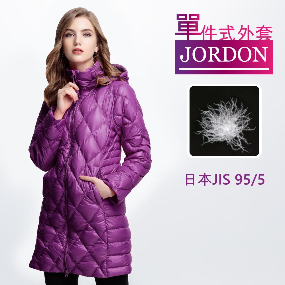 【JORDON 橋登】優雅名媛 輕量羽絨長大衣