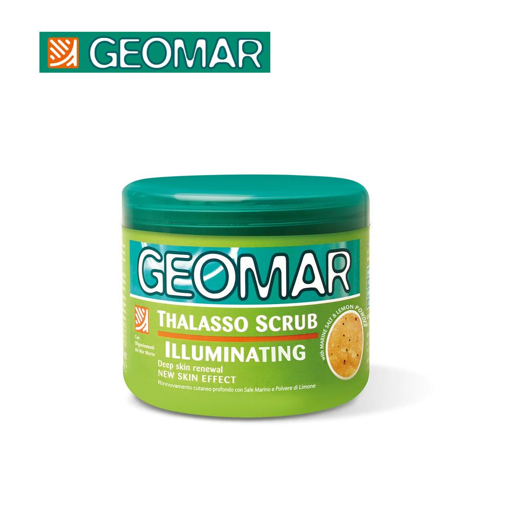 [geomar 吉兒瑪] 死海礦物精油身體磨砂膏 (檸檬精華) - 水潤透白