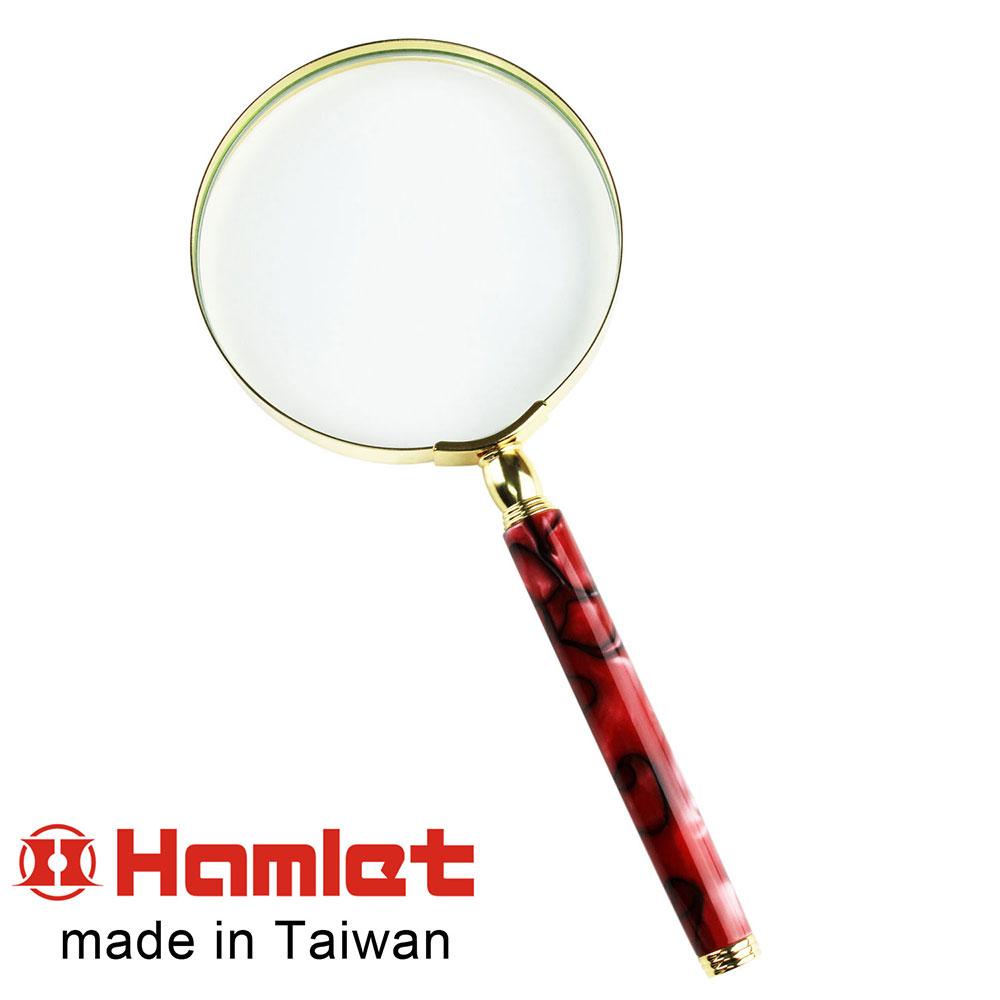 【Hamlet 哈姆雷特】1.6x/2.5D/100mm 台灣製手持型賽璐珞柄放大鏡 鍍金版 珊瑚紅【A017-RD】