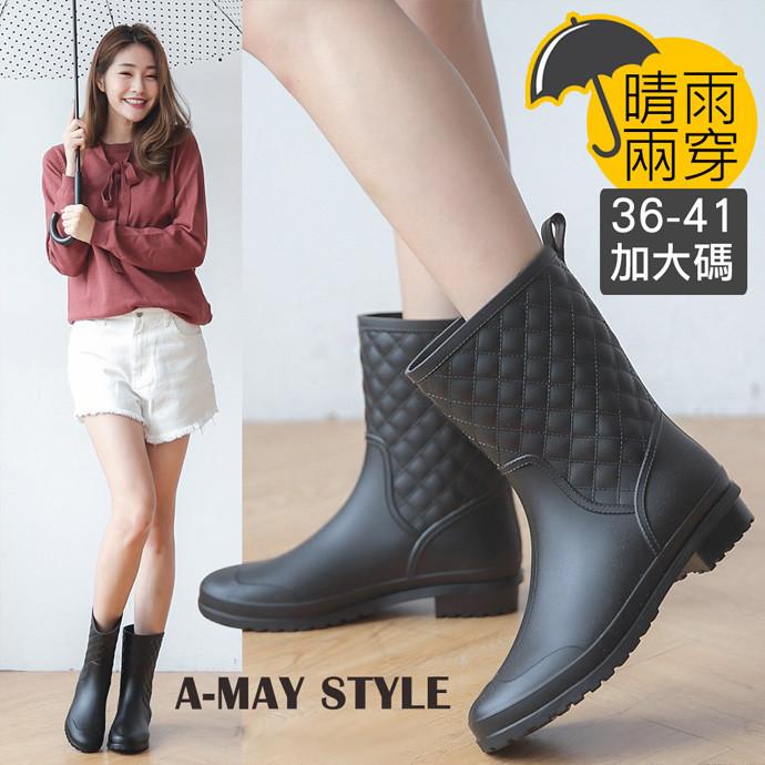 艾美時尚雨靴-兩穿經典格紋中筒靴