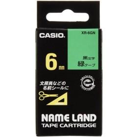 【在庫あり】カシオ ネームランドテープ XR-6GN